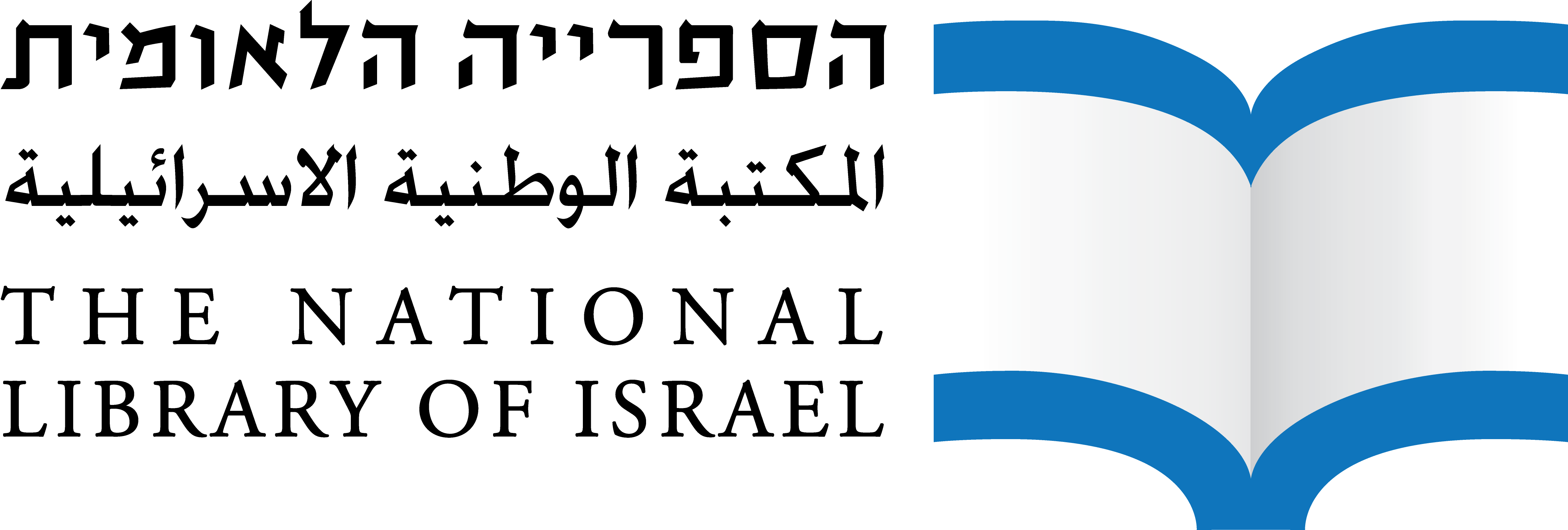 Logo of the national libary of Israel