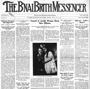The Addition of the journal B'nai B'rith Messenger to the website