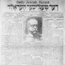 Daily Jewish Herald