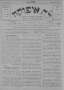 The addition of the paper La Epoca to the website