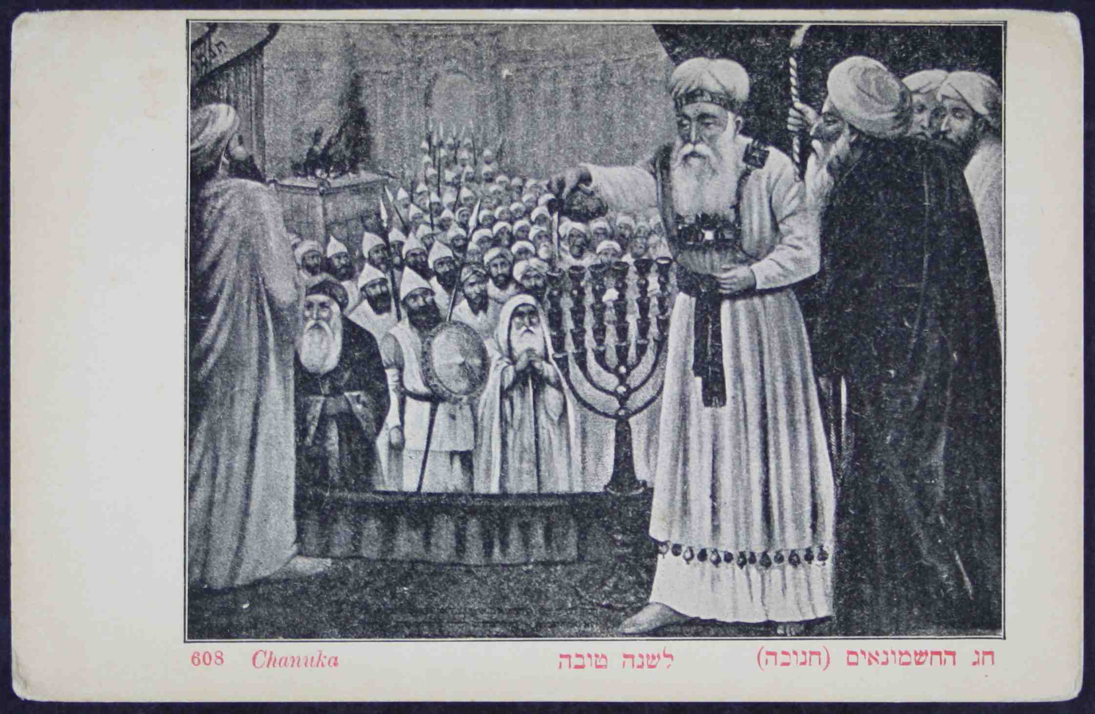 Lighting the Menorah in the Temple