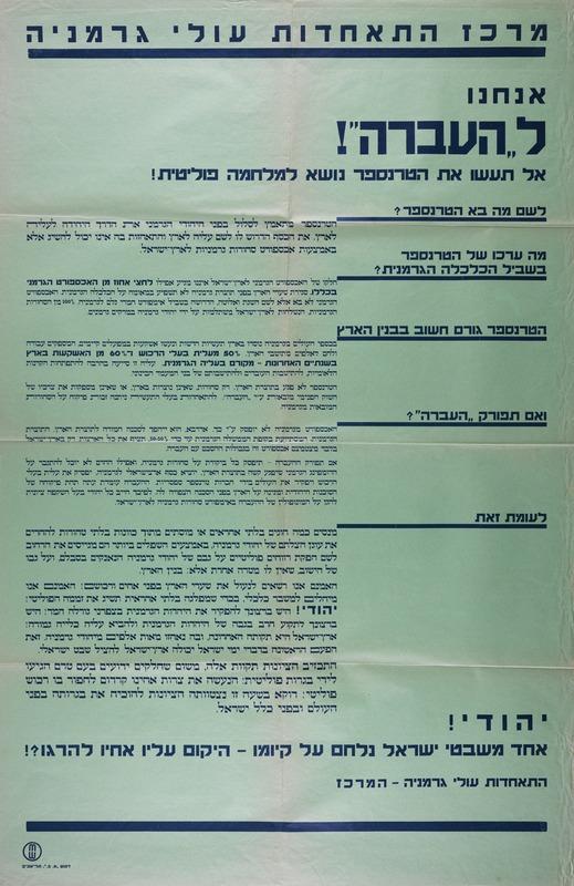 zweiter jüdischer aufstand