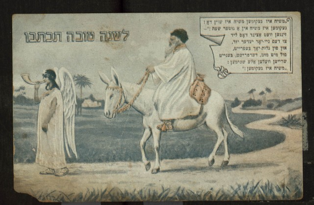 Rosh hashana greeting cards in jewish and israeli tradition messiah on his donkey yiddish m4hsunfo