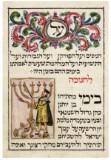Book of salat (shafi'i)