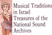 Musical Traditions in Israel
