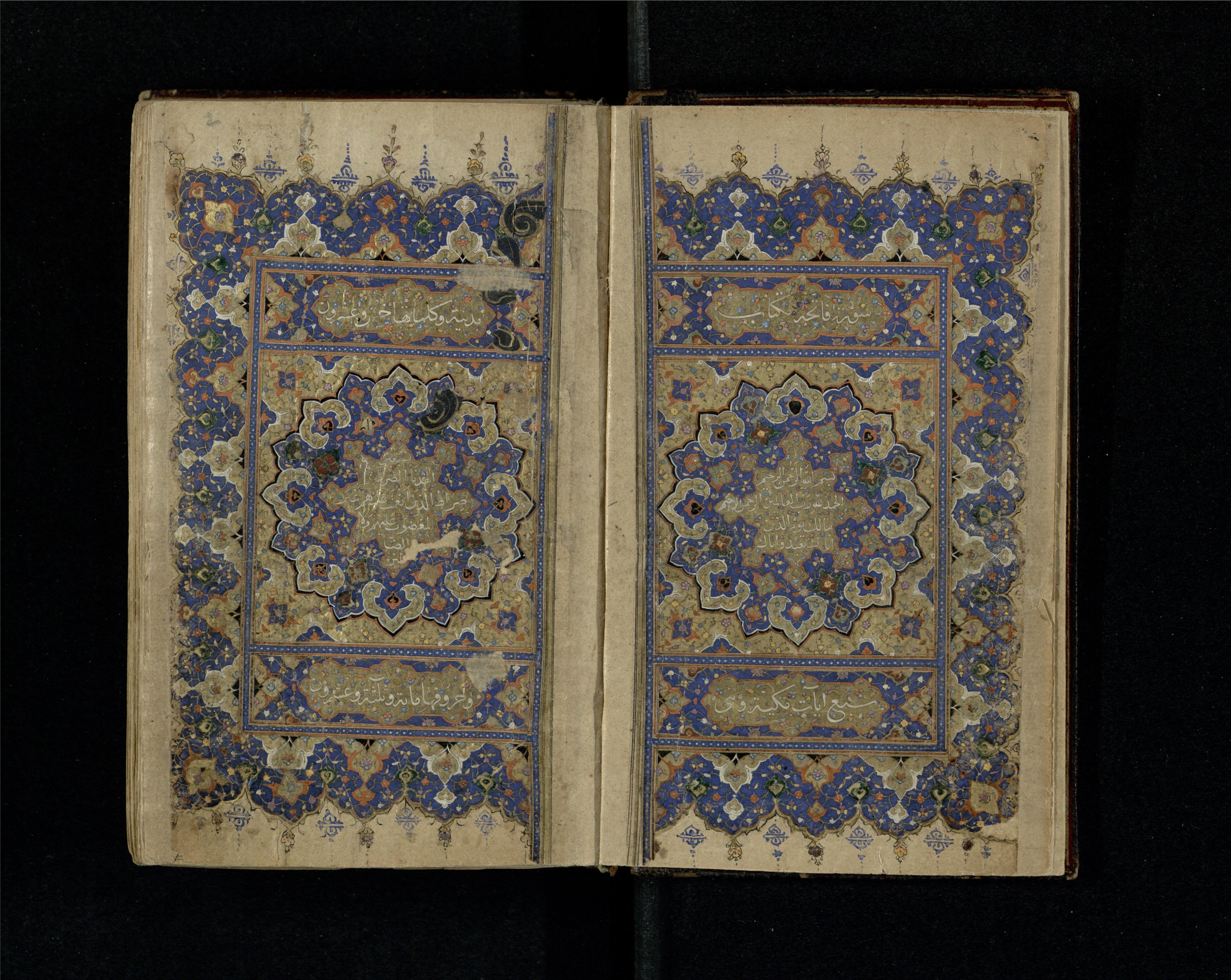 Thirty Qur'an Manuscripts Honoring Thirty Days of Ramadan
