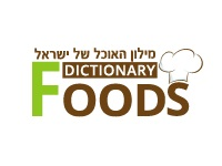 foodsdictionary