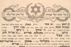 I. Edward Kiev Judaica Collection - George Washington University, Washington, DC