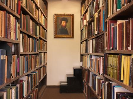 Professor Gershom Scholem Gershom Scholem 39 s Books is