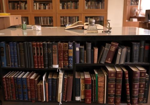 Professor Gershom Scholem The Gershom Scholem Library is