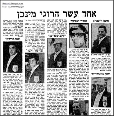 Munich Olympics Massacre Of The Israeli Athletes On German Soil
