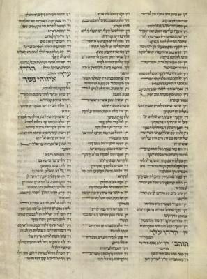 Hilchot HaRif