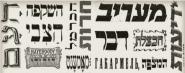 Historical Jewish Press