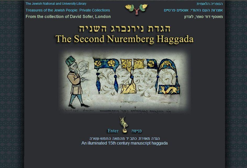 zweite judenansiedlung in nürnberg