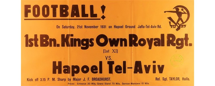 1st Bn. Kings Own Royal Rgt. v. Hapoel Tel Aviv, November 21, 1931