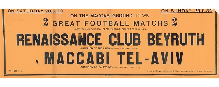 Renaissance Club Beyruth v. Maccabi Tel Aviv [item], June 28, 1930