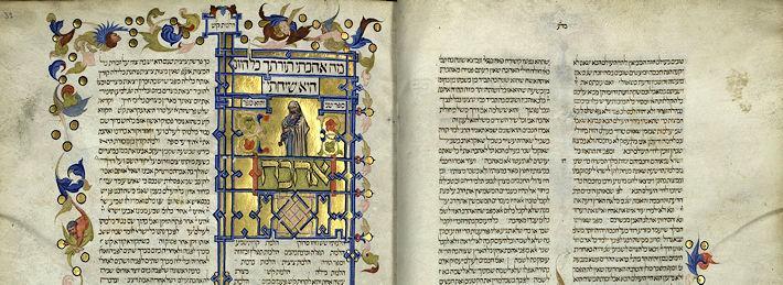 האוסף הבינלאומי של כתבי יד עבריים דיגיטליים