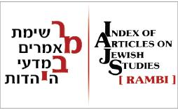 rambi logo