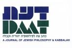 דעת: כתב -עת לפילוסופיה יהודית וקבלה