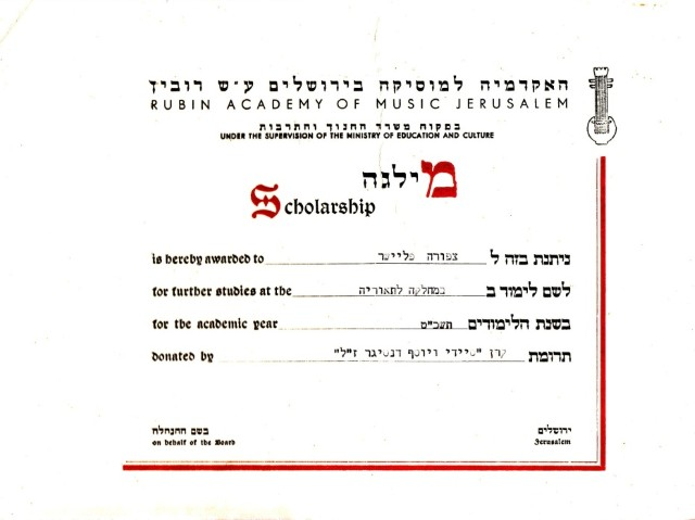 Scholarship from the Academy of Music in Jerusalem