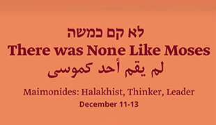 There was None Like Moses: The Maimonides Conference at the NLI
